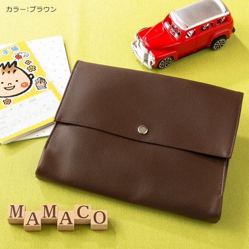 グリーン住宅ポイント交換商品 母子手帳ケース 「 mamaco 」 おしゃれ 薄型 大きめ 2人分 二人用 可愛い 北欧 かわいい ストラップ付き レザー 画像1