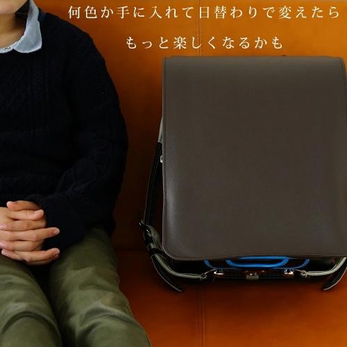 グリーン住宅ポイント交換商品 ランドセルカバー 「 RUCA 」 日本製 ランドセル カバー 女の子 男の子 雨 撥水 撥水加工 おしゃれ レザー 防水 画像1